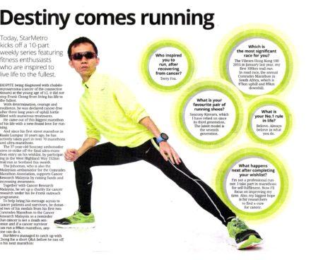 Destiny Comes Running
