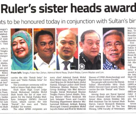 Chief Executive at Cancer Research Malaysia Conferred DSIS Award in Conjunction with Sultan of Selangor's Birthday